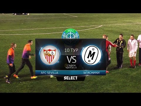 Д3 AFC Sevilla  - М'ясники