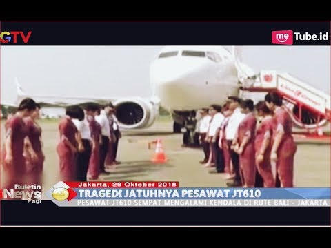 Pesawat Lion Air JT 610 Sempat Mengalami Kendala Rute Bali-Jakarta - BIP 30/10