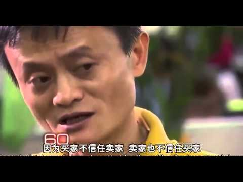 billionaire Jack Ma Interview  - Success Story Behind Alibaba