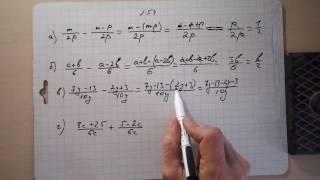 №54 алгебра 8 класс Макарычев