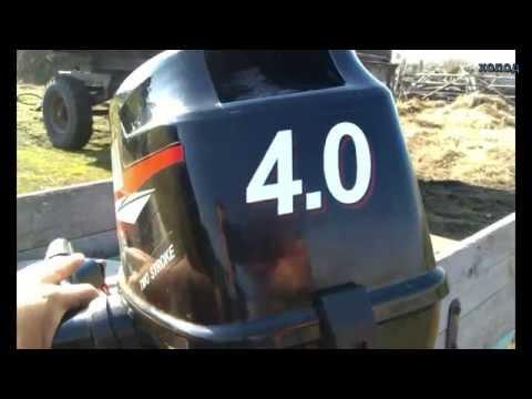 лодочный мотор HANGKAI 4 л.с