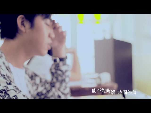 謝和弦 R.Chord【牽心萬苦】[Official Music Video]