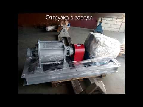 Отопление завода в г.Новосибирск, кавитационный теплогенератор, Константин Урпин