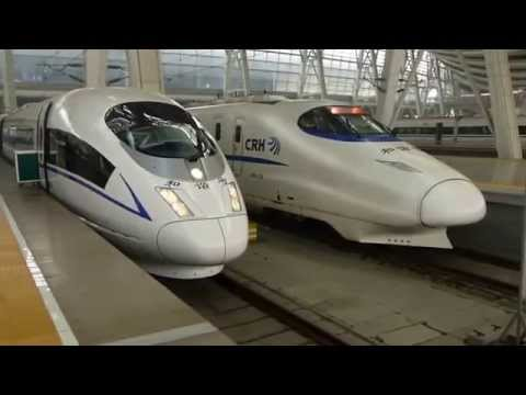 China train, high speed, from Beijing to Shanghai