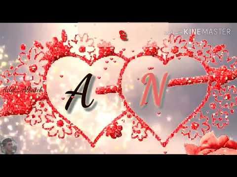 حالات حرف A و N حالات حب رومنسية اجمل حالات حب حرف A و N Youtube