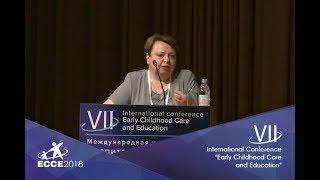 ECCE 2018 Гогоберидзе Александра Гививна