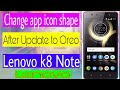 Lenovo k8 note app icon style change easy trick after oreo update [Hindi]