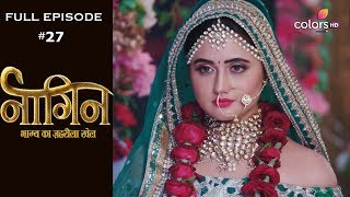 Naagin 4 - 14th March 2020 - नागिन 4 - Full Episode
