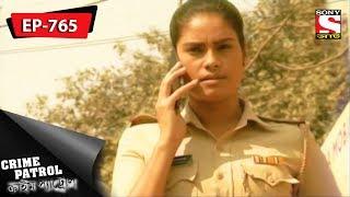Crime Patrol - ক্রাইম প্যাট্রোল - Bengali - Ep 765 - 22nd October, 2017
