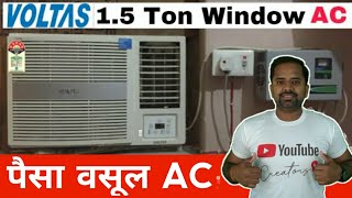 Voltas 1.5 Ton 5 Star Copper White Window AC Unboxing and Review in HINDI | Technical Alokji