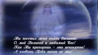 БЛАГАЯ БЕСЕДА С БОГОМ О БЫТИИ — православные стихи