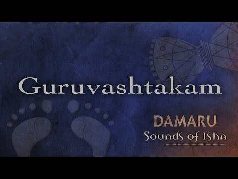 Guruvashtakam | Damaru | Adiyogi Chants | Sounds of Isha | Guru Ashtakam