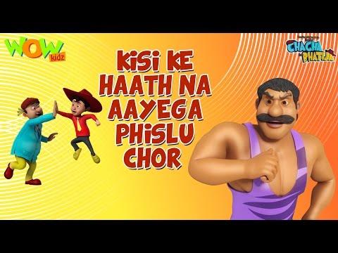 Kisi ke haath na aayega phislu chor -  Chacha Bhatija - 3D Animation Cartoon for Kids