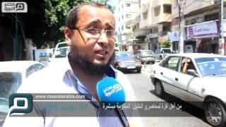 بالفيديو| من أهل غزة لمحاصري الخليل: المقاومة مستمرة