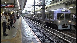 明大前駅に到着~出発する京王井の頭線上り急行1000系(バイオレット)