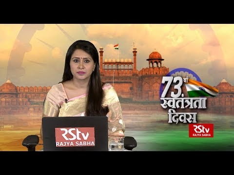 Hindi News Bulletin | हिंदी समाचार बुलेटिन – August 15, 2019 (7 pm)