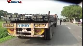 Ujjyalo Purba 2075_01_29 - NEWS24 TV