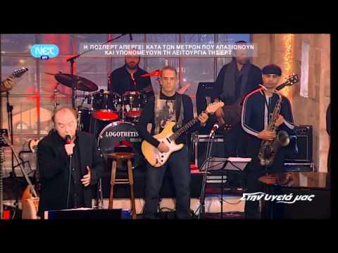 Γιάννης Κούτρας - Federico Garcia Lorca @ Στην υγειά μας, 14/01/2012