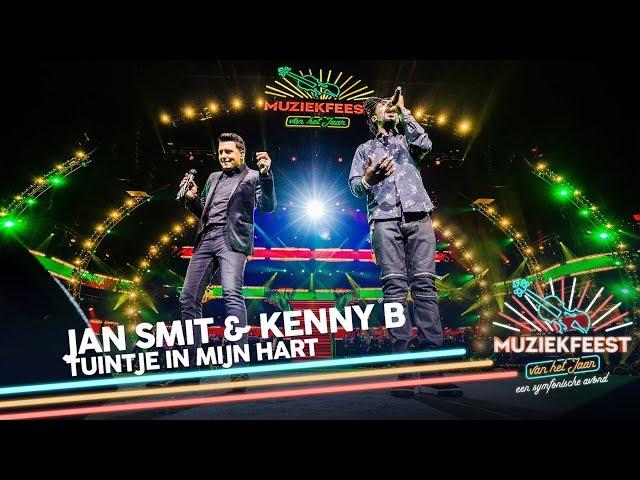 Jan Smit & Kenny B - Tuintje in mijn hart | Muziekfeest van het Jaar 2018