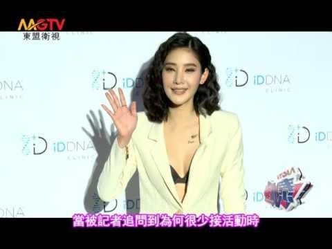 MGTV:แตงโมเก็บตัวยังไม่พร้อมให้ข่าวโตโน่ แพท【Thai Gossip20160320】