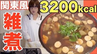 Gambar cover Kinoshita Yuka [OoGui Eater] 4Kg of Ozoni With Mochi