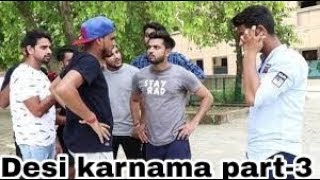 Desi karnama part 3  Amit bhadana latest video