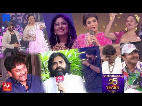 ETV 25 Years Celebrations Event Promo 02 - 30th August 2020 - Pawan Kalyan, Chiranjeevi