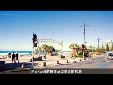 5. Chinese: Gold Coast Infrastructure Investment