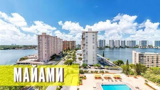 Инвестиции в недвижимость. Майами обзор квартиры