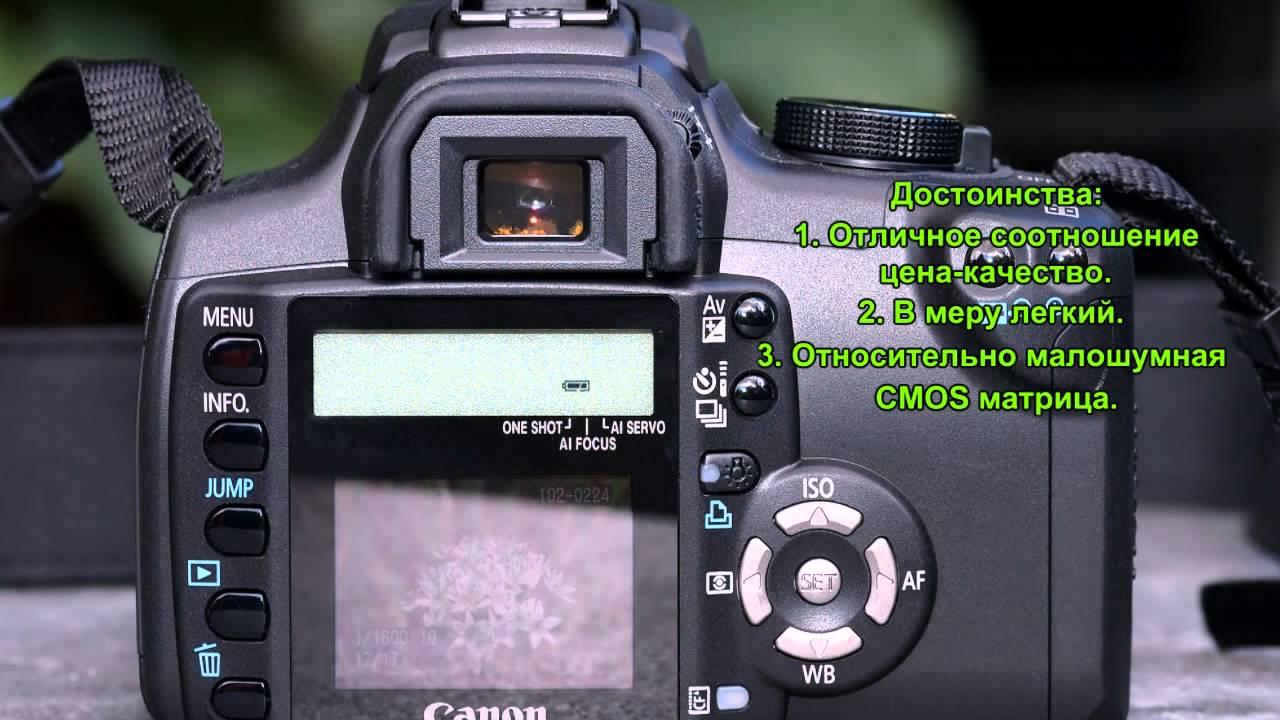 Canon 350d инструкция по эксплуатации