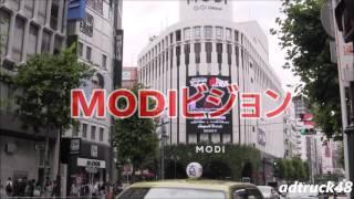 渋谷駅前グリコビジョン、MODIビジョン、タワレコ渋谷店ビジョンから流...
