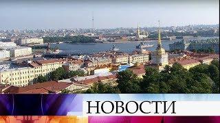 Главный военно-морской парад состоялся в Санкт-Петербурге.