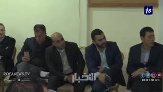 ذوو ضحايا البحر الميت يتهمون الحكومة بالتقصير والجحود - (26-1-2019)