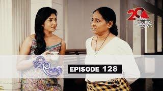 Neela Pabalu | Episode 128 | 06th November 2018 | Sirasa TV Thumbnail