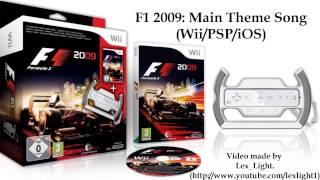 F1 2009 Main Theme