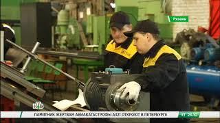 """НТВ. Программа """"Деловое утро"""". Сюжет про Рязанский станкостроительный завод."""