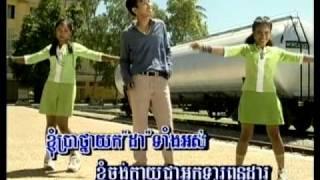Khmer Music: Moon Mara- DA! DA! DA!