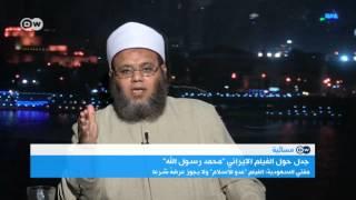 داعية إسلامي: إجماع العلماء على رفض تجسيد الأنبياء | المسائية
