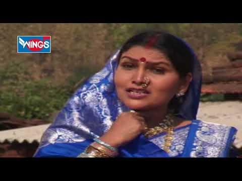 Jauya Khandobala - Khandoba Geet - Marathi Bhakti Geet