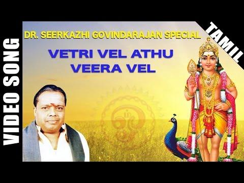 Abirami Andhadhi (Seerkhazhi Govindarajan) Songs