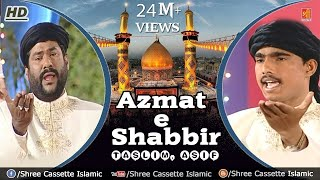 Video Azmat e Shabbir -| Haaji Tasleem Asif | Shree Cassette Islamic download MP3, 3GP, MP4, WEBM, AVI, FLV Oktober 2018
