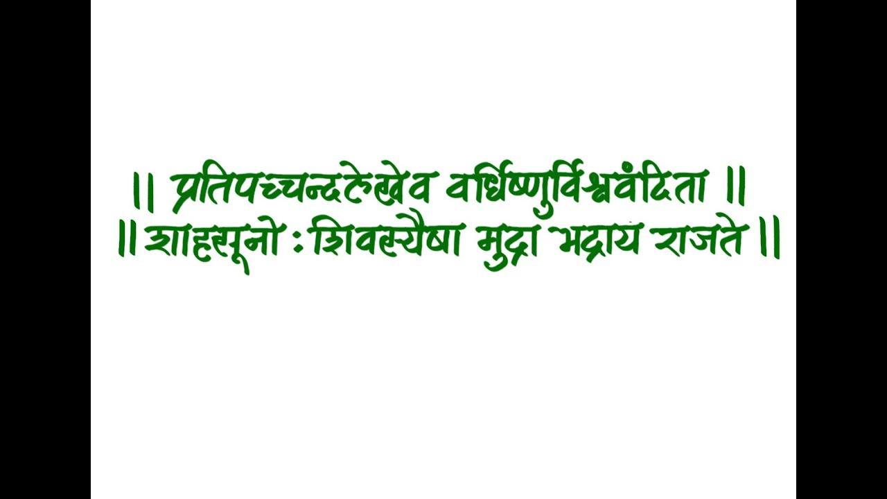 Easy marathi calligraphy doovi