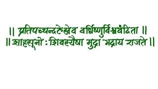 marathi font style