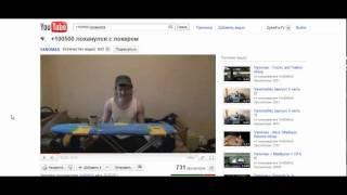 Dj Arti Fix Vanomas Лохонулся с 100500 Покерная Война