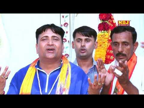 Superhit Haryanvi Balaji Bhajan - Balaji Tanne Le Ja Haryane Aale - Narender Kaushik