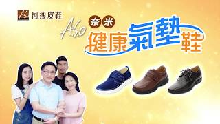 ASO 2017 Father's Day TVC