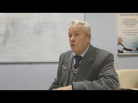 Лекция Горшкова Алексея Сергеевича об истории создания устройства для очистки воды ПВВК.