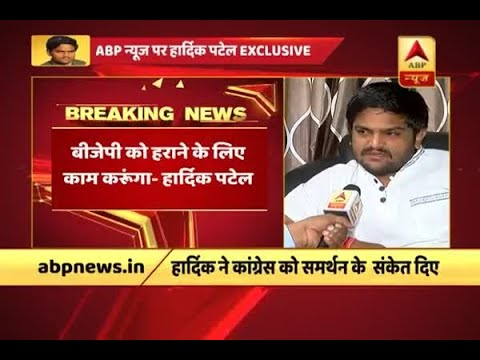 ABP News EXCLUSIVE: Congress is better; Will work to defeat BJP, says Hardik Patel
