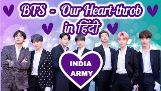 BTS Complete Story For Beginners #IndiaArmy (In Hindi)