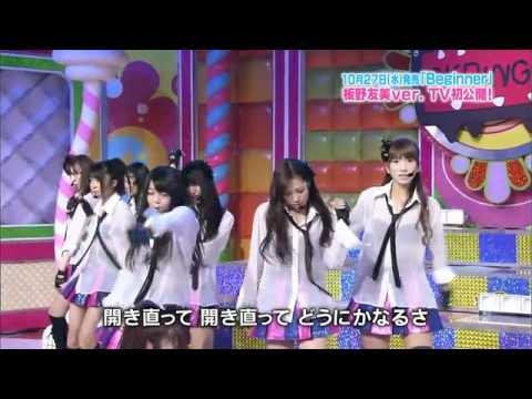 Beginner �野�美 ver.TV _ AKB48